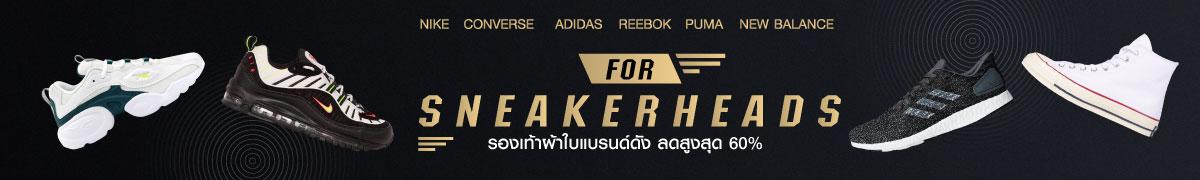 overseas default banner