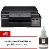 Brother DCP-T300 (Black)