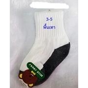 ถุงเท้าพื้นเทา 3-5 ยี่ห้อ Belle Socks
