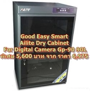 Ailite Dry Cabinet For Digital Camera Gp-90 90L