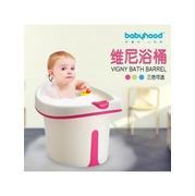 ถังอาบน้ำ+ที่นั่ง Babyhood > ฟ้า