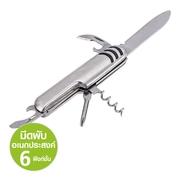 มีพับ Pocket Knife 6 Function.