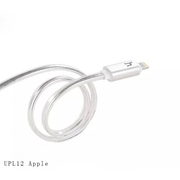 HOCO แท้100% Quick charge&Data Cable UPL12 for iOS สีเงิน