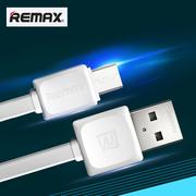 สายชาร์จ Micro USB REMAX FAST Data Cable RC-008i สายแบน คละสี