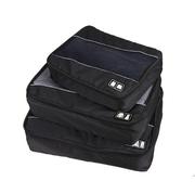 Ecosusi 3 Set Packing Cubes - Travel Organizers - ชุดจัดกระเป๋าเดินทางคุณภาพดีมาก 3 ใบต่อชุด ใส่เสื้อ, กางเกง, กระโปรง, ผ้าขนหนู (รับประกัน 90 วัน) > Grey