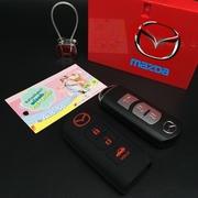 ปลอกซิลิโคน หุ้มกุญแจรีโมทรถยนต์ Mazda 2,3/CX- 5 Smart Key 3 ปุ่ม สี ดำ/แดง