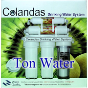 เครื่องกรองน้ำ 5 ขั้นตอน Colandas