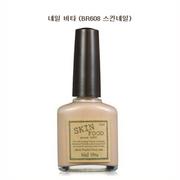 Nail Vita - BR608 Skin Nail