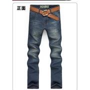 0203077 กางเกงยีนส์ชาย ขากระบอกเล็ก สียีนส์ (พร้อมส่ง)29,34,36