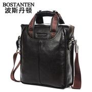 ขายปลีก-ส่ง unicalling แฟชั่นผู้ชายกระเป๋า [ แก๊งอันธพาล ] โบซิแดน เบอร์ตัน กระเป๋าหนัง กระเป๋าสะพายข้าง กระเป๋าผู้ชาย กระเป๋าสะพายหนัง ธุรกิจ,ผู้หญิง