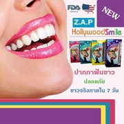 Z.A.P hollywood smile(advance) ปากกาปรับฟันขาว ฟันขาว มั่นใจสุดๆ
