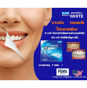 Z.A.P แผ่นฟอกฟันขาว zap bright white strips ฟันขาวสดใส มั่นใจสุดๆ
