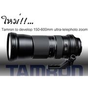 Lens 150-600mm f5-6.3 VC
