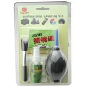 อุปกรณ์ทำความสะอาดเลนส์ ชุดทำความสะอาด Digital Product Cleaning kit 5 in 1