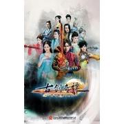 Legend of the Ancient Sword มหัศจรรย์กระบี่จ้าวพิภพ ซับไทย DVD 10 แผ่นจบ