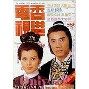 ฤทธิ์มีดสั้น (1978) พากย์ไทย V2D 3 แผ่นจบ