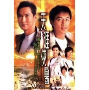 หมอใจเพชร พากย์ไทย V2D 6 แผ่นจบ