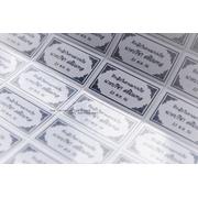ステッカー : #Sticker #สติกเกอร์ #ป้ายชื่อ, #Label,#งานฌาปนกิจ, #งานศพ