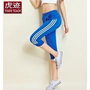 กางเกงกีฬาผู้หญิง ( Pre-Order รอสินค้า 15-20 วัน) ID :P857603