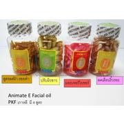 Animate Aloevera & Vitamin E วิตามินบำรุงผิวหน้า 90เม็ด > Animate Aloevera & Vitamin E วิตามินบำรุงผิวหน้าเม็ดสีแดง