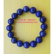 สร้อยข้อมือลาพิส ลาซูลี่ Lapis Lazuli หินมงคลของคนเกิดวันศุกร์ และเป็นหินมงคลของคนเกิดเดือนกันยายน