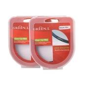 Green L DHD Close up/Macro+10 Filter > Green L DHD Close up/Macro+10 Filter 58mm.