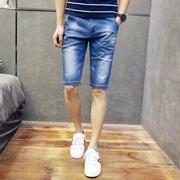 กางเกงยีนส์ ขาสั้น