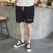 กางเกงขาสั้น ผู้ชาย > สีชมพู