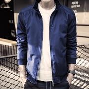 เสื้อแจ็คเก็ต ผู้ชาย > สีน้ำเงิน