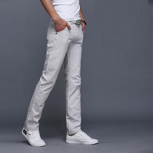 กางเกงขายาว > สีน้ำเงิน