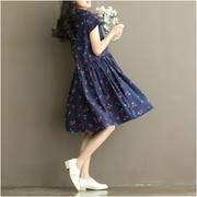 Printed Cherry Dress