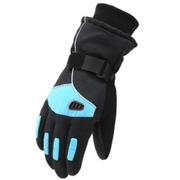 พรีออเดอร์ - ถุงมือสกีกันหนาว Pre - GT620 (สีฟ้า)