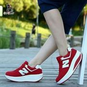 รองเท้าผ้าใบแฟชั่น N