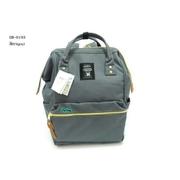 กระเป๋าเป้ผ้าแคนวาสเนื้อหนา สไตล์ Anello