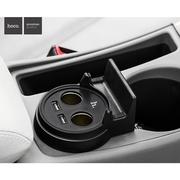 HOCO ที่ชาร์จไฟเพิ่มช่องจุดบุหรี่ในรถทรงแก้ว Multifunction car charger UC207