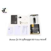 |Remax รุ่น T9| หูฟังบลูทูธ HD Voice ของแท้