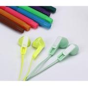 หูฟัง สมอลล์ทอล์ค MI M-10 สีเขียวพาสเทล