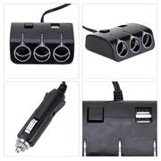ปลั๊กใช้ขยายช่องจุดบุหรี่พร้อม USB Olesson รุ่น 1506 สีดำ