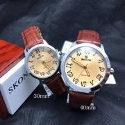 นาฬิกา Skone