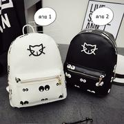 กระเป๋าเป้ ลายน้องแมว > ลาย 4