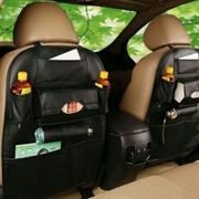 กระเป๋าเก็บของหลังรถ เนื้อหนัง สารพัดประโยชน์  HOT!!! > สีน้ำตาล1คู่