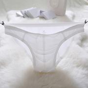 กางเกงในชาย  ice silk seam less ไร้รอยต่อ สีขาว แพค 3 ตัว