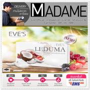 Leduma By EVEs อีฟ เลอดูมา อาหารเสริมเคลียร์สิว ผิวขาวใส ผิวขาวสุขภาพดีเป็นธรรมชาติ