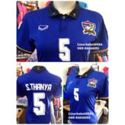 เสื้อฟุตบอลทีมชาติไทยราคาถูกทรงผู้หญิง