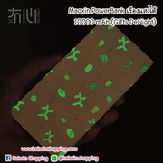Maoxin PowerBank เรืองแสงได้ 10000 mAh (Gifts De Night)