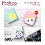 Yoobao Power Bank YB-6024 10400 mAh > Yoobao Power Bank YB-6024 10400 mAh (สีฟ้า)