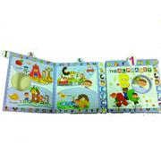 หนังสือเสริมพัฒนาการเด็ก 1
