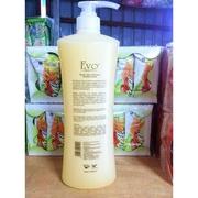 Evo Beauty Creme Double Extract Shower Cream ครีมอาบน้ำเนื้อละมุน