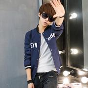 เสื้อแจ๊คเก็ต J075-(สีน้ำเงิน) > สินค้านำเข้าจากไต้หวัน / ฮ่องกง