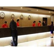 โรงแรมเอเชีย กรุงเทพฯ Asia Hotel Bangkok
